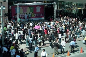台湾でチャリティーTシャツ販売イベント開催